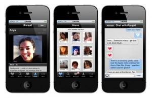 cupidtino app